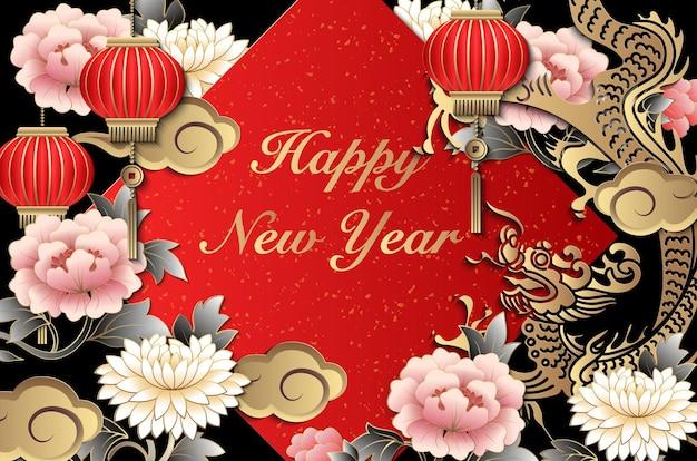 Feliz ano novo chinês retrô em relevo ouro dragão peônia lanterna nuvem nuvem e dístico de primavera Vetor Premium