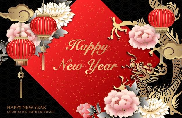 Feliz ano novo chinês retrô em relevo ouro dragão peônia lanterna nuvem nuvem e dístico de primavera