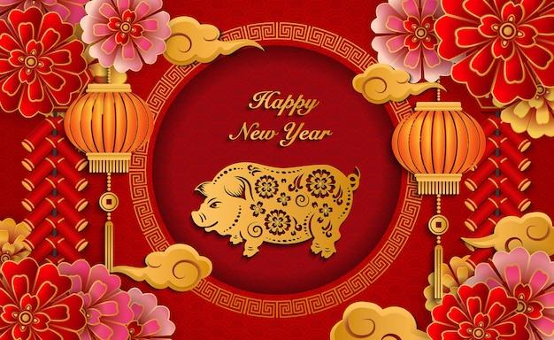 Feliz ano novo chinês retrô em relevo ouro lanterna de flores de porco nuvem foguetes e estrutura redonda de treliça