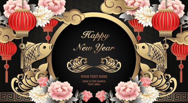 Feliz ano novo chinês retro ouro em relevo peont flor lanterna peixe onda nuvem e moldura de porta redonda