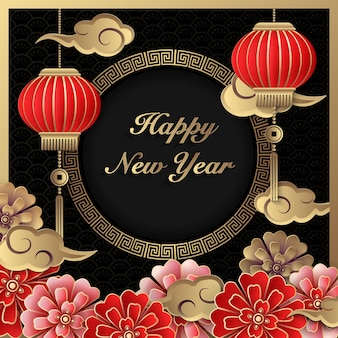 Feliz ano novo chinês retrô ouro preto papel cortado arte e artesanato em relevo flor nuvem lanterna