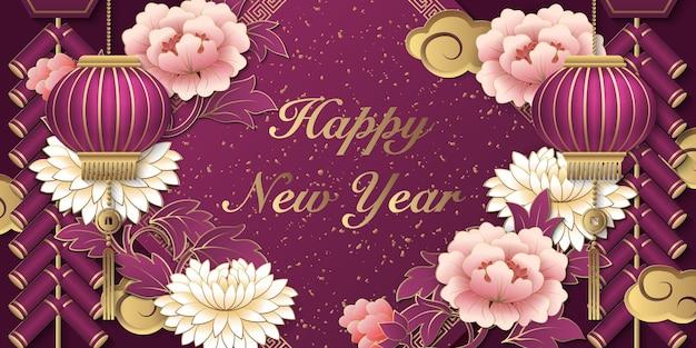 Feliz ano novo chinês retrô ouro rosa roxo relevo peônia flor nuvem lanterna e fogos de artifício