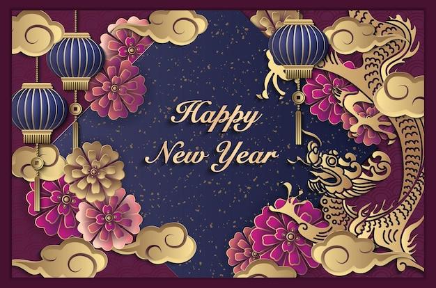 Feliz ano novo chinês retro ouro roxo alívio dragão flor lanterna nuvem e dístico de primavera