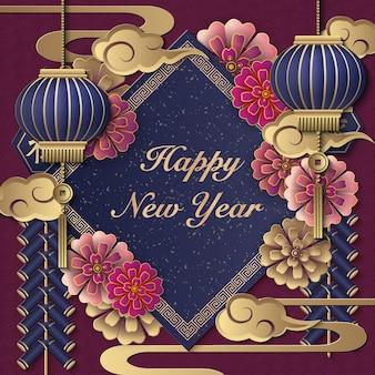 Feliz ano novo chinês retro ouro roxo alívio flor lanterna foguetes nuvem e dístico de primavera