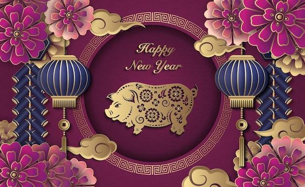 Feliz ano novo chinês retrô ouro roxo alívio flor lanterna nuvem de porco foguetes e estrutura redonda de treliça