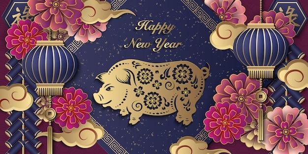 Feliz ano novo chinês retro ouro roxo alívio flor lanterna nuvem porco e fogos de artifício