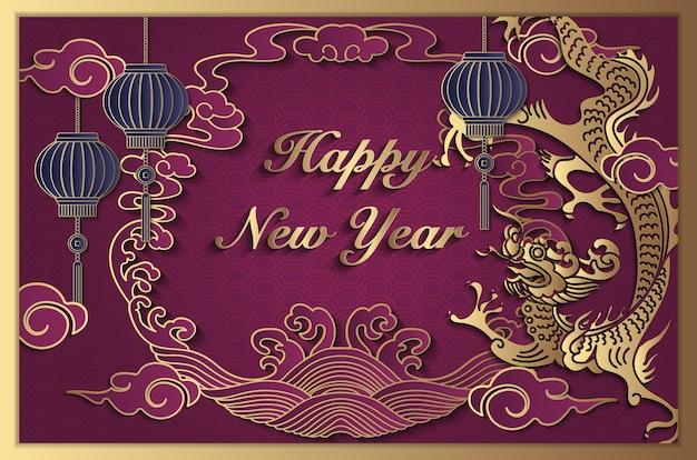 Feliz ano novo chinês retro ouro roxo relevo dragão lanterna nuvem e dístico de primavera