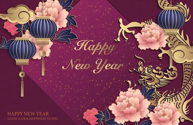 Feliz ano novo chinês retro ouro roxo relevo dragão peônia nuvem lanterna de flores e dísticos de primavera