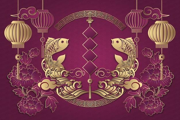 Feliz ano novo chinês retro ouro roxo relevo peixe nuvem onda lanterna peônia flor primavera dístico e moldura de treliça redonda espiral