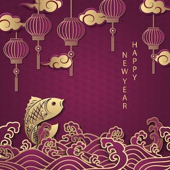 Feliz ano novo chinês retrô ouro roxo relevo peixe onda nuvem e lanterna