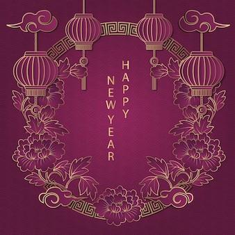 Feliz ano novo chinês retro ouro roxo relevo peônia flor grinalda quadro lanterna nuvem e dístico de primavera