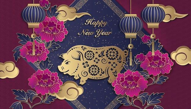 Feliz ano novo chinês retro ouro roxo relevo peônia flor lanterna porco nuvem e dístico de primavera