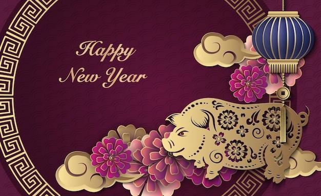 Feliz ano novo chinês retro ouro roxo relevo porco flor nuvem lanterna e moldura redonda rendilhado de treliça