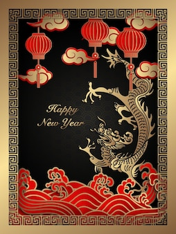 Feliz ano novo chinês retrô ouro vermelho alívio lanterna dragão nuvem onda e moldura quadrada de treliça