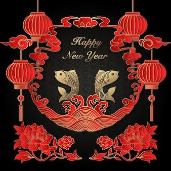 Feliz ano novo chinês retrô ouro vermelho onda de relevo nuvem peônia flor redonda moldura peixe saltando e lanterna