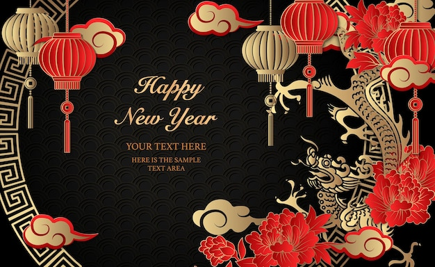 Feliz ano novo chinês retro ouro vermelho relevo dragão peônia lanterna nuvem e moldura redonda rendilhado de treliça