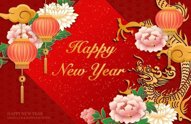 Feliz ano novo chinês retrô ouro vermelho relevo dragão peônia lanterna nuvem nuvem e dístico de primavera