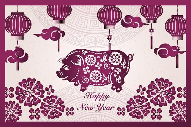 Feliz ano novo chinês retro roxo tradicional moldura de flor de porco lanterna e nuvem