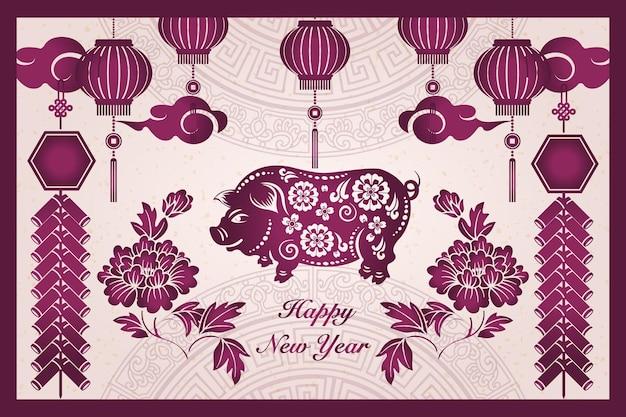 Feliz ano novo chinês retrô roxo tradicional moldura porco peônia lanterna de flores foguetes e nuvem