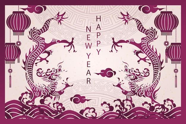 Feliz ano novo chinês retro roxo tradicional quadro dragão lanterna onda e nuvem