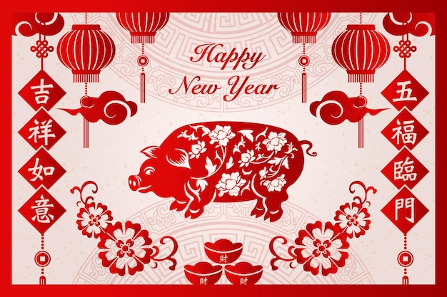 Feliz ano novo chinês retrô vermelho quadro tradicional porco flor primavera couplet lanterna e nuvem