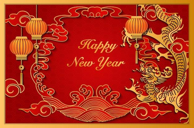 Feliz ano novo chinês retrô