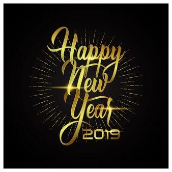 Feliz ano novo com estilo de erro de ouro