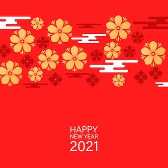 Feliz ano novo com flores e nuvens.