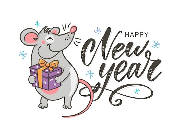 Feliz ano novo com rato