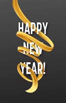 Feliz ano novo com serpentinas douradas. ilustração vetorial eps10