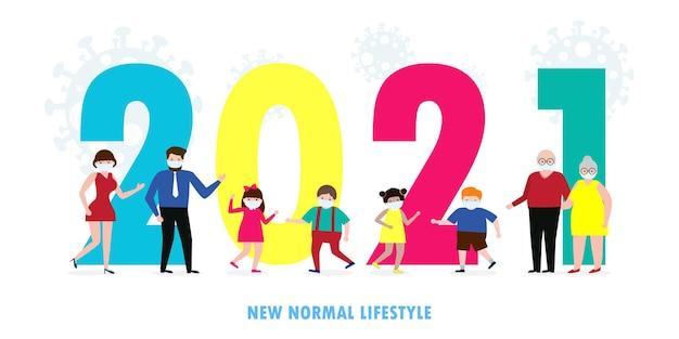 Feliz ano novo com um novo estilo de vida normal