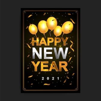 Feliz ano novo. composição de letras criativas. feriado