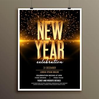 Feliz ano novo convite panfleto ou modelo de cartaz