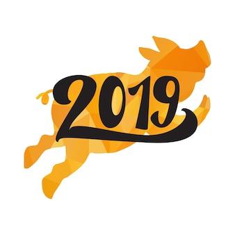 Feliz ano novo de 2019 com porco dançando
