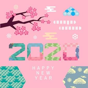 Feliz ano novo de 2020 chinês