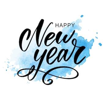 Feliz ano novo de 2020