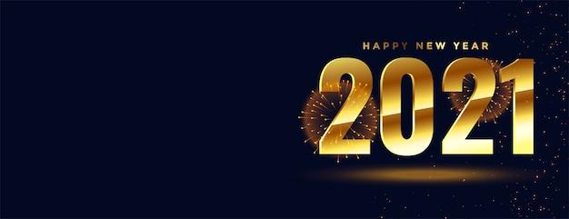 Feliz ano novo de 2021 desenho de banner dourado de fogos de artifício