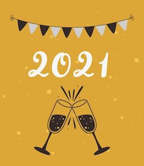 Feliz ano novo de 2021, ilustração vetorial de cartão de decoração de copos e bandeirolas brinde