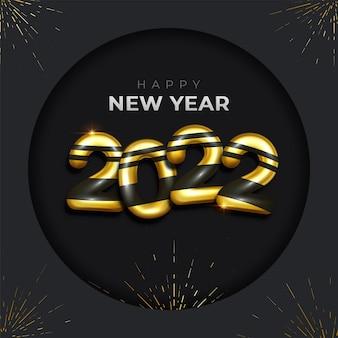 Feliz ano novo de 2022. ilustração vetorial de férias de números metálicos dourados de 2022