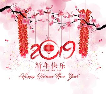 Feliz ano novo de Chienese 2019, ano do porco.