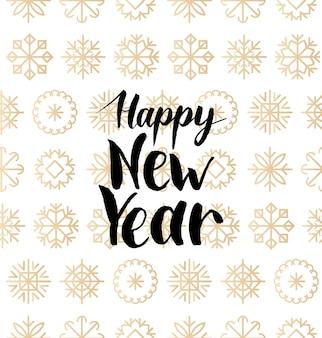 Feliz ano novo desenho de letras em fundo de flocos de neve. padrão sem emenda de natal. cartão de boas festas, conceito de cartaz.