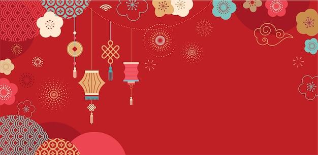 Feliz ano novo design chinês.