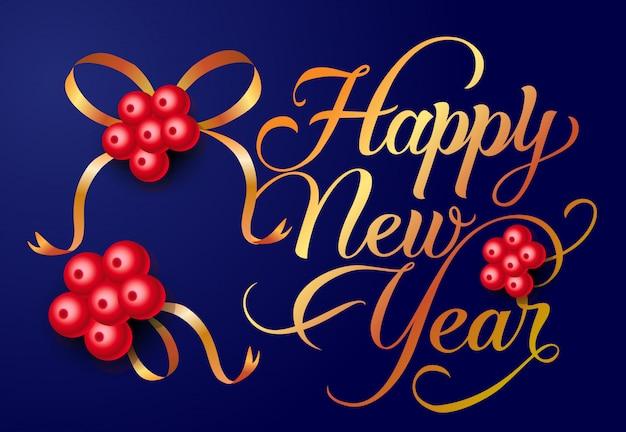 Feliz ano novo design de cartão postal. bagas de natal
