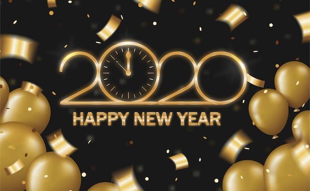 Feliz ano novo dourado brilhante 2020 com relógio dentro número zero. ano novo de conceito 2020 com balões, confetes e serpentina em fundo preto