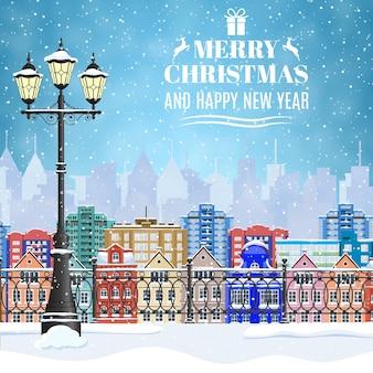 Feliz ano novo e feliz natal paisagem urbana de inverno com lanterna luminosa de rua, flocos de neve. conceito de saudação e cartão postal, convite, modelo, ilustração vetorial