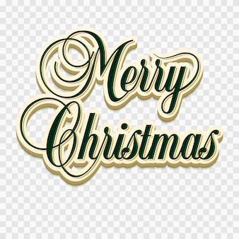 Feliz ano novo e feliz natal texto