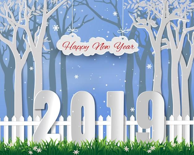 Feliz ano novo e temporada de inverno
