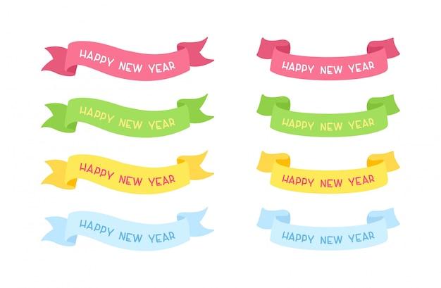 Feliz ano novo fitas vector ilustrações com conjunto de tipografia