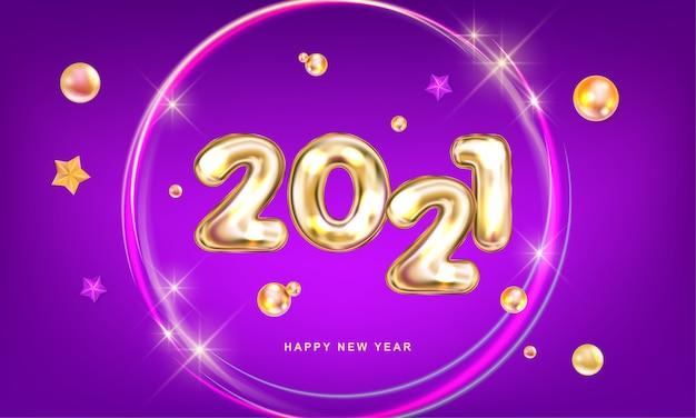 Feliz ano novo fundo de 2021