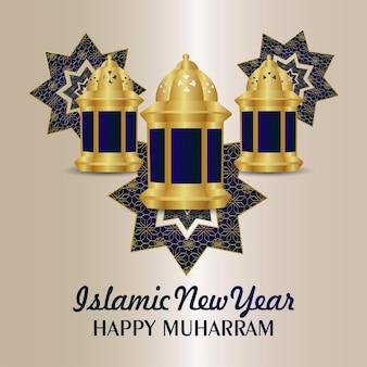 Feliz ano novo, fundo de celebração do ano novo islâmico com lanterna dourada